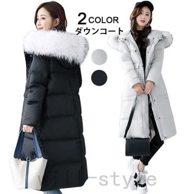 ダウンジャケットレディースダウンコートロングコートロング丈フード付きファー付きフェイクファーあったか暖かい防寒対策