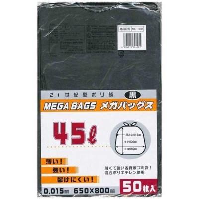 日本技研工業 ME-45Kメガバックス黒45L50P ME45Kメガバックスクロ45L