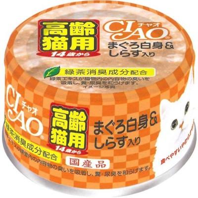 チャオ 高齢猫用 14歳から まぐろ白身&しらす入り 75g×24缶