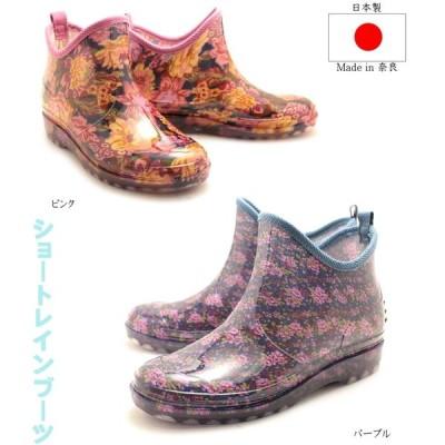 【日本製】【ゆったり幅広設計】とっても柔らかいショートレインブーツ レイン 長靴