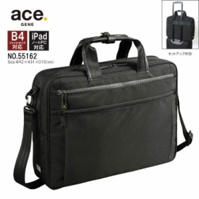エースジーン 2Way ビジネスバッグ ブリーフケース メンズ ビジネス B4ファイル対応 15インチPC対応 超軽量 撥水 ACEGENE 55162