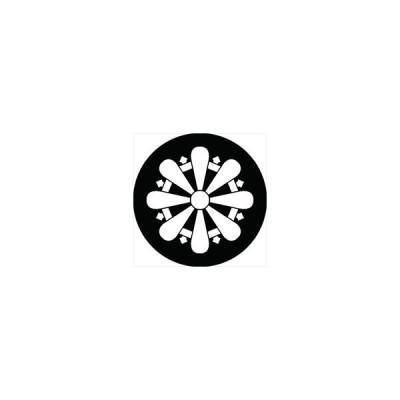 家紋シール 筆形輪宝紋 直径10cm 丸型 白紋 2枚セット KS10M-2661W