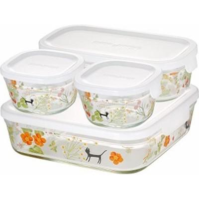 iwaki(イワキ) 耐熱ガラス 保存容器 シンジカトウ colorful herbs 4個セット パック&レンジ PS-PRNSNB41