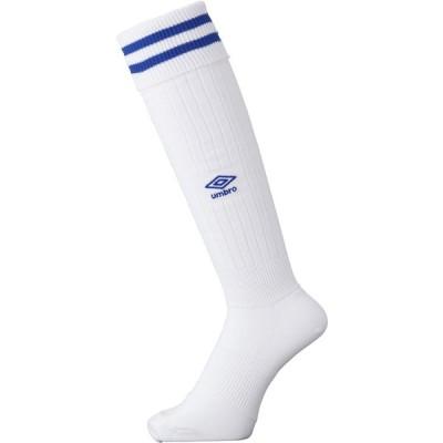 あすつく UMBRO アンブロ プラクティスストッキング ホワイト ブルー UBS8810-WBU 靴下 ソックス サッカー