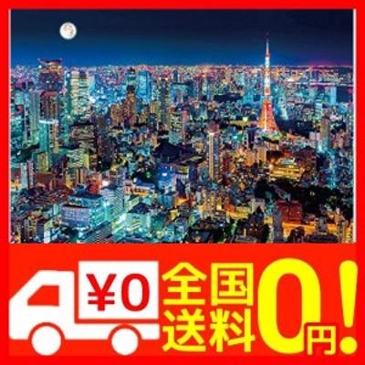 ビバリー 1000ピースジグソーパズル 東京夜景(49×72cm) 51-253