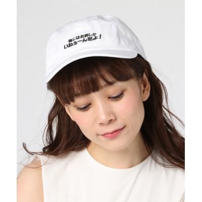 WEGO / WEGO/萌えキュンキャップ WOMEN 帽子 > キャップ