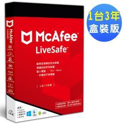 McAfee LiveSafe 2021 1台3年中文盒裝版