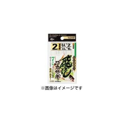 【メール便選択可】ささめ針 SASAME 飛ばしワカサギ7本鈎 2-0.3号 C-223