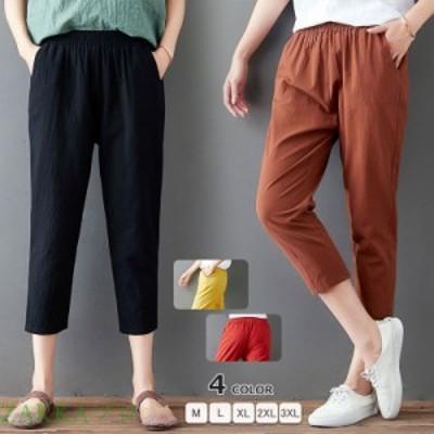 レディース パンツ クロップド サブリナ ズボン 綿 麻 夏 ゆったり 涼しい さらっとした ゆったり 大きめ ホワイト ブラック