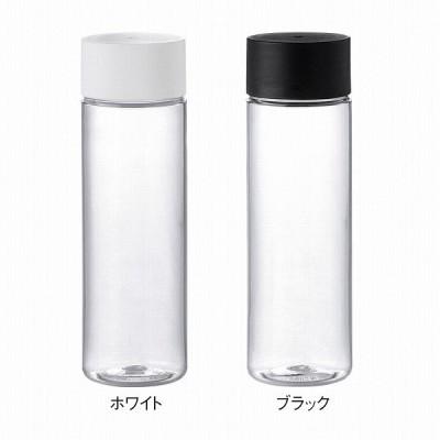 ポケットサイズクリアボトル(最低ロット数60個)