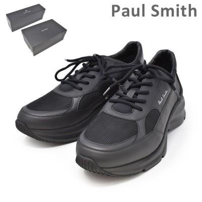 ポールスミス 靴 M1S EXP01 ACLF EXPLORER BLACK メンズ ダッドシューズ スニーカー PAUL SMITH SHOE