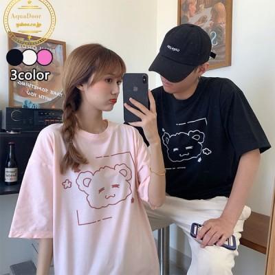 ペアTシャツ お揃い カップル レディース メンズ  ペアルック 超人気 可愛い  個性 韓国風 Tシャツ oversize カジュアル シンプル 春夏 新作 おしゃれ