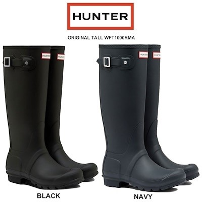 HUNTER(ハンター)レインブーツ 長靴 オリジナルトール ORIGINAL TALL WFT1000RMA