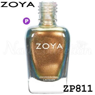【今なら写ネイルシール付】ゾーヤ ネイルカラー AGGIE ZP811 ZOYA お取寄せ