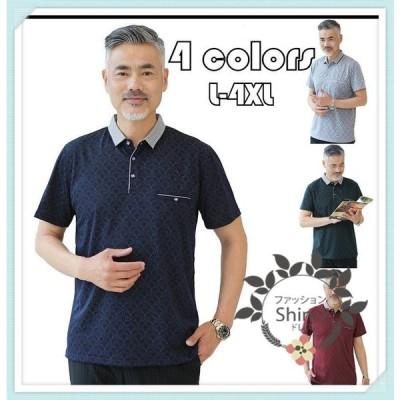 プリント ポロシャツ メンズ トップス 大きいサイズ 半袖 ファッション トレンド ゴルフウェア おしゃれ スポーツ 夏 ゴルフ シャツ 紳士服 カジュアル