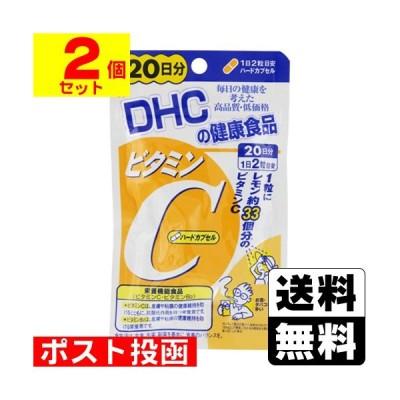 ■ポスト投函■[DHC]ビタミンC 40粒 20日分【2個セット】