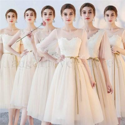 パーティードレス 大きいサイズ ドレス 20代 30代 ミモレ丈ドレス ブライドメイド 結婚式 成人式 花嫁ドレス 二次会 ミディアム 演奏会