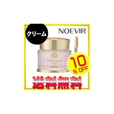 ノエビア スペチアーレ 薬用 クリーム 50g 自然派 基礎化粧品最高級ブルガリアンロ