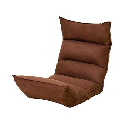 LOWYA ロウヤ 座椅子 低反発 42段ギア 背面・ヘッド・フット3ポイント可動 リクライニング ブラウン
