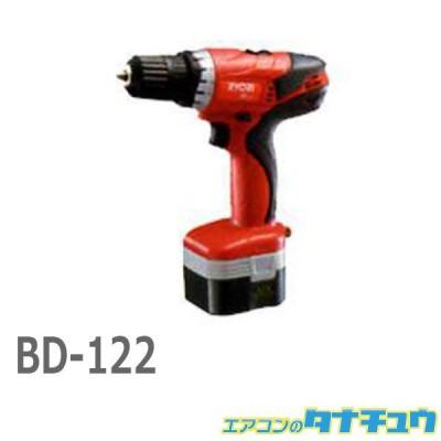 RYOBI(リョービ) BD-122 充電式ドライバドリル 647509A (/BD-122/)