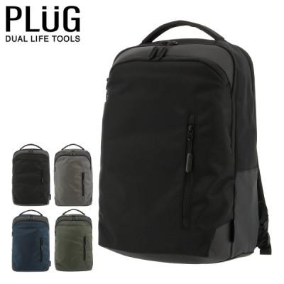 プラグ リュック PLG-311 メンズ Plug バックパック リュックサック