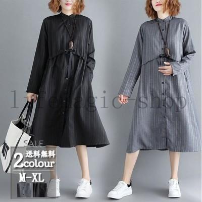 シャツワンピマキシ丈ワンピースワンピース長袖大きいサイズ体型カバーピンストライプおしゃれファッション2020新作