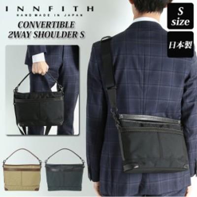 ショルダーバッグ メンズ 斜めがけ かっこいい 通販 大容量 ブランド INNFITH インフィス CONVERTIBLE 55150 B5 A5 おしゃれ シンプル