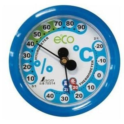 シンワ測定 4960910705142 シンワ測定 温湿度計 F-2S 環境管理 丸型 6.5cm アクアブルー 70514