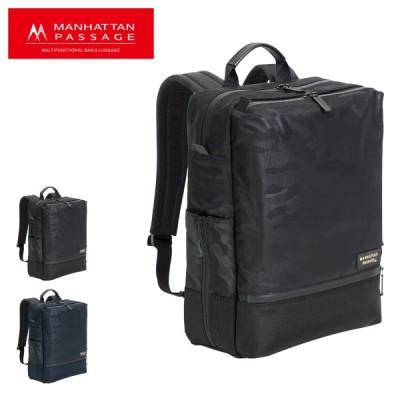 マンハッタンパッセージ リュック A4 エスト カモフラージュ メンズ レディース 5516 MANHATTAN PASSAGE   ビジネスリュック 軽量 撥水 高密度ナイロン