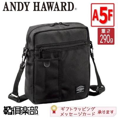 ショルダーバッグ メンズ 斜めがけ 軽量 A5 縦型 ANDY HAWARD KBN33708