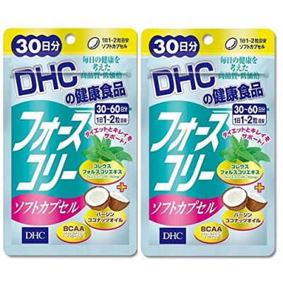 クーポン使用可能★2個セット★DHC フォースコリー ソフトカプセル 30日分