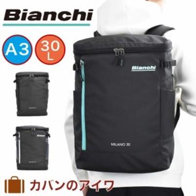 Bianchi ビアンキ リュック 通学 通勤 大容量 30L A3 防水 メンズ レディース リュックサック リックサック バックパック スポーツリュッ