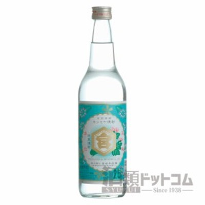 【酒 ドリンク 】キンミヤ焼酎 25度 600ml(5950)