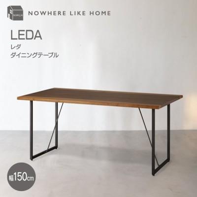 ダイニングテーブル 食卓机 食卓用 食卓テーブル 150 レダ 北欧 おしゃれ NWLH 関家具
