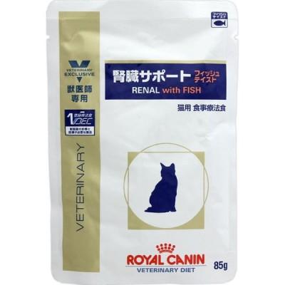 _ 猫用 腎臓サポートフィッシュ(パウチ) 85g