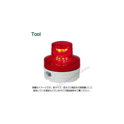日動工業 電池式LED回転灯ニコUFO常時点灯 NU-AR [A120101]