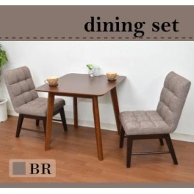 ダイニングテーブルセット 3点 幅75cm 北欧 rati75-3-roz361br ブラウン 椅子 チェア テーブル 木製 アウトレット 12s-3k