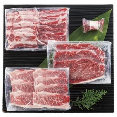 お中元 ギフト 国分牧場 国分牛焼肉セット 産地直送商品