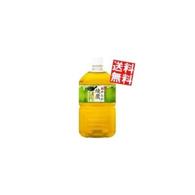 送料無料 コカコーラ 綾鷹 1Lペットボトル 12本 〔あやたか〕