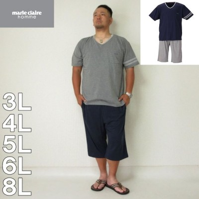 (本州四国九州送料無料)大きいサイズ メンズ marie claire homme-天竺Vネック半袖Tシャツ+ハーフパンツ(メーカー取寄)3L 4L 5L 6L 8L ルームウェア