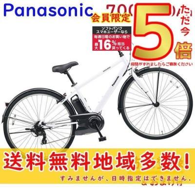 パナソニック ベロスター BE-ELVS772F クリスタルホワイト 700C 2020年モデル クロスバイク 電動アシスト自転車 8A