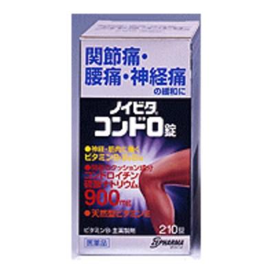 ノイビタコンドロ錠 210錠 【第3類医薬品】