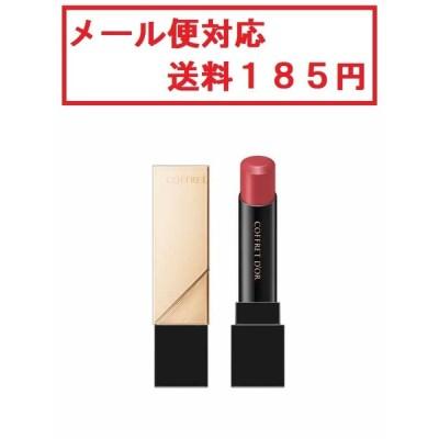 カネボウ コフレドール スキンシンクロルージュ PK-316 メール便対応商品 送料185円