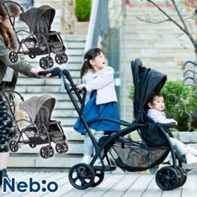 Nebio ネビオ 2人乗りベビーカー アミティエ Amitie ブラック グレー【送料無料】