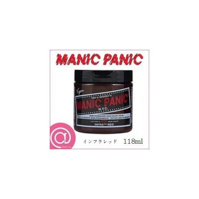 マニックパニック 118ml インフラレッド