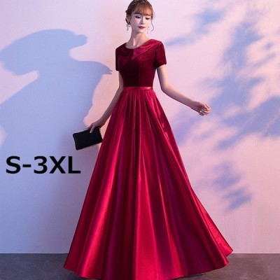 ロングドレス 演奏会 袖付き 大きいサイズ パーティードレス 結婚式ワンピース 演奏会用ドレス お呼ばれ