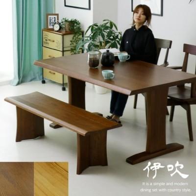 ダイニングテーブルセット 4人掛け 4点 幅150 ベンチ 回転 肘付きチェア エコ塗装 北欧 モダン タモ木製 人気