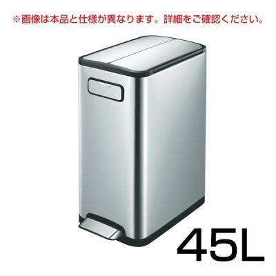 エコフライステップビン45L ペダル式静音開閉 キャスター付き ごみ箱 スチール製