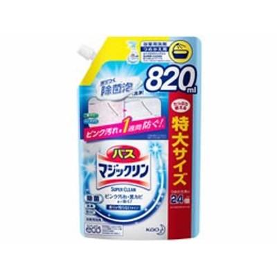 KAO/バスマジックリン泡スプレー SUPERCLEAN 香り残らない 替