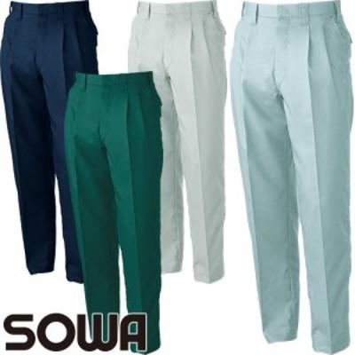 作業服 パンツ スラックス 桑和 SOWA ツータックスラックス 639 作業着 春夏